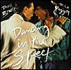 Dancing In The Street EP