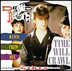 Time Will Crawl EP